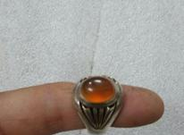 انگشتر عقیق ابدارزیبا سنگ طبیعی بینظیر  در شیپور-عکس کوچک