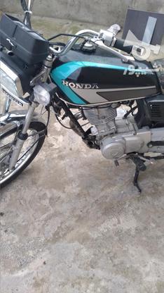 موتور 125 پلاک ملی  در گروه خرید و فروش وسایل نقلیه در اردبیل در شیپور-عکس1