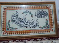تابلو دست بافت پته دوزی  در شیپور-عکس کوچک