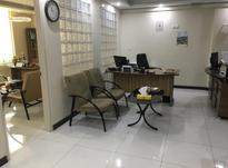 کارمند دفتری در شیپور-عکس کوچک