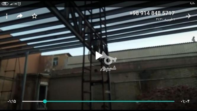 جوشکاری سیار اسکلت فلزی ساختمان  در گروه خرید و فروش خدمات و کسب و کار در آذربایجان شرقی در شیپور-عکس1