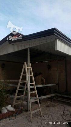 جوشکاری سیار اسکلت فلزی ساختمان  در گروه خرید و فروش خدمات و کسب و کار در آذربایجان شرقی در شیپور-عکس3