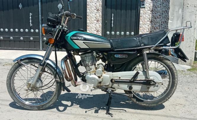 فروش موتورسیکلت مدل 94 در گروه خرید و فروش وسایل نقلیه در مازندران در شیپور-عکس1