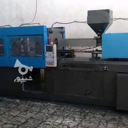 دستگاه تزریق پلاستیک 400 تن جک صلیبی در گروه خرید و فروش صنعتی، اداری و تجاری در مازندران در شیپور-عکس1