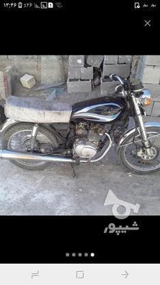 موتور 150شیرکوه مدل 90 در گروه خرید و فروش وسایل نقلیه در کرمان در شیپور-عکس3