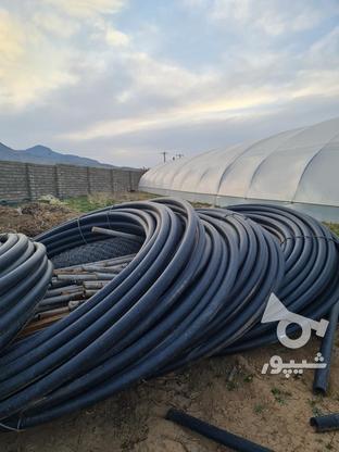 لوله پلی اتیلن قیمت بسیار مناسب در گروه خرید و فروش صنعتی، اداری و تجاری در کرمانشاه در شیپور-عکس1