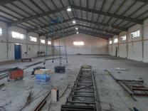 2700 متر کارخانه در شهرک صنعتی در شیپور
