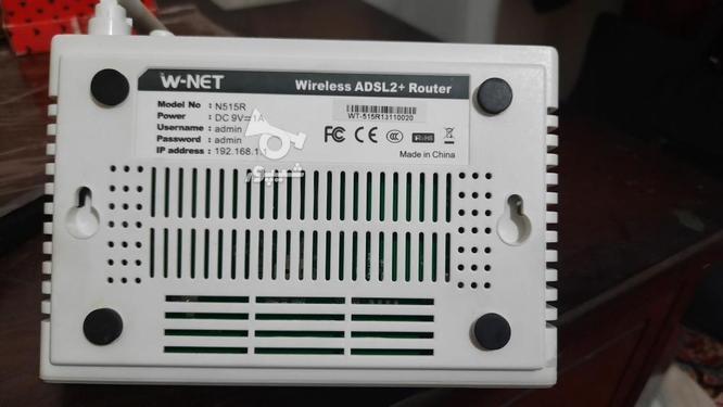 مودم وایرلس WENT مدل N515R در گروه خرید و فروش لوازم الکترونیکی در خراسان رضوی در شیپور-عکس3