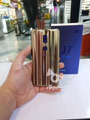 HONOR S13 NEW در گروه خرید و فروش موبایل، تبلت و لوازم در خراسان جنوبی در شیپور-عکس4