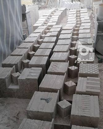 تولید و فروش انواع روشویی سنگی(کلی-جزئی) در گروه خرید و فروش خدمات و کسب و کار در اصفهان در شیپور-عکس2