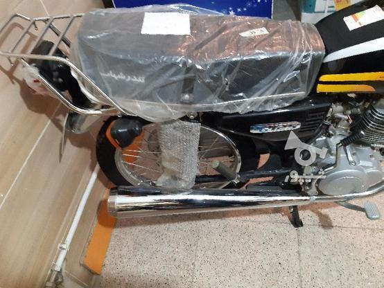 موتور تندر شهاب - پره ای - مدل جوان- انژکتوری  در گروه خرید و فروش وسایل نقلیه در سمنان در شیپور-عکس4