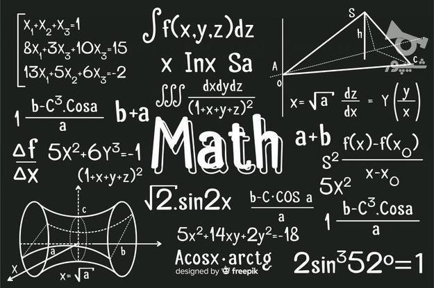 تدریس ریاضی در گروه خرید و فروش خدمات و کسب و کار در گلستان در شیپور-عکس1
