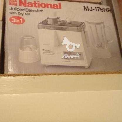 ناسیونال اصل آبمیوه گیری وچرخ گوشت  در گروه خرید و فروش لوازم خانگی در تهران در شیپور-عکس4
