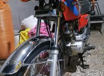 موتور سالم 84 در شیپور-عکس کوچک