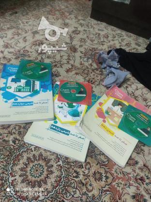 دی وی دی وکتب کنکورنطام جدید و نو و سالم باقیمت فوق العاده   در گروه خرید و فروش ورزش فرهنگ فراغت در تهران در شیپور-عکس3