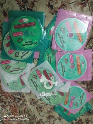 دی وی دی وکتب کنکورنطام جدید و نو و سالم باقیمت فوق العاده   در گروه خرید و فروش ورزش فرهنگ فراغت در تهران در شیپور-عکس2