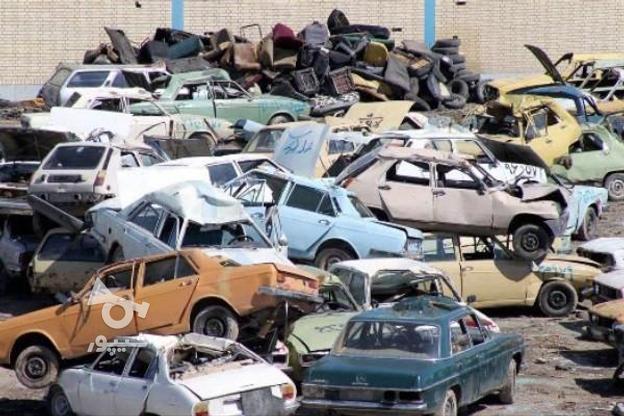 بهترین خریدار خودروهای فرسوده در سطح تهران و کرج  در گروه خرید و فروش خدمات و کسب و کار در تهران در شیپور-عکس1