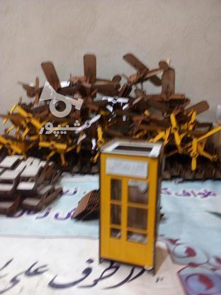 کارهای تزیینی چوبی لیزری در گروه خرید و فروش ورزش فرهنگ فراغت در تهران در شیپور-عکس5