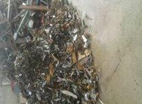 خرید ضایعات در و پنجره آهنی و آلومینیومی در شیپور-عکس کوچک