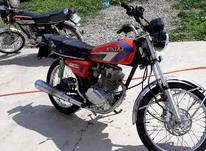 موتور سیکلت 200درحد خشک احسان    در شیپور-عکس کوچک