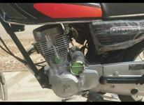 موتور سیوان 150 بکر  در شیپور-عکس کوچک