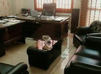 استخدام پرستار خانم در منزل (شبانه روزی)  در شیپور-عکس کوچک