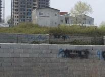 فروش زمین مسکونی خوش موقعیت  250 متری مدارک کامل در ایزدشهر در شیپور-عکس کوچک