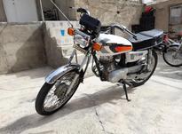 موتورسیکلت بدون عیب در شیپور-عکس کوچک