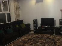 فروش آپارتمان 104 متر در قریشی در شیپور-عکس کوچک