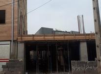 پیش فروش طبقه اول 110متری  در شیپور-عکس کوچک
