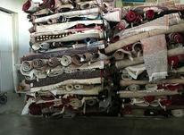 قالیشویی تمام اتوماتیک پارلاق در شیپور-عکس کوچک