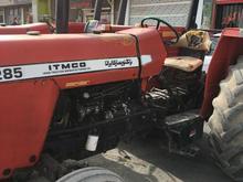 تراکتور 285 فرگوسن در شیپور