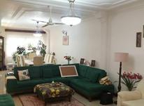 فروش آپارتمان 141 متر در کوی کارمندان در شیپور-عکس کوچک