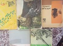 مجموعه کتاب های قدیمی نایاب در شیپور-عکس کوچک
