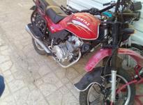 فروش موتورسیکلت سالم  در شیپور-عکس کوچک