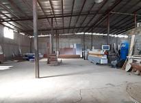 استخدام نیروی کار در کارگاه mdf  در شیپور-عکس کوچک