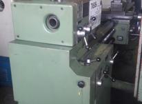 دستگاه تراش 2مترمدل 80  در شیپور-عکس کوچک