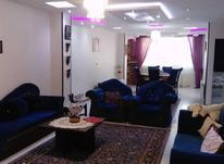 آپارتمان 110 متری فول امکانات در قلم در شیپور-عکس کوچک