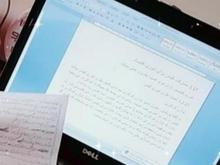 تایپ و ترجمه باکیفیت بالادرکمترین زمان در شیپور