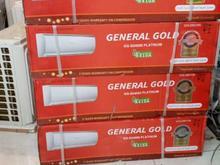 کولر گازی جنرال گلد در شیپور