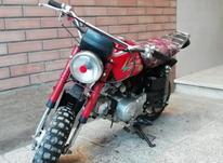 موتور مینی بنزینی 50cc دنده ای پیشرو در شیپور-عکس کوچک