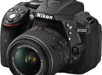 دوربین عکاسی D5300 در شیپور-عکس کوچک