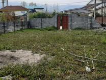 فروش زمین مسکونی 450 متر در چمستان در شیپور
