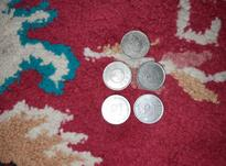 3 سکه 20 فلسا و 2 سکه 25 فلسا کویتی قدیمی در شیپور-عکس کوچک