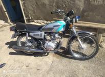 موتورسیکلتنونو در شیپور-عکس کوچک