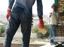 استخدام کارگر در شرکت ساختمانی در شیپور-عکس کوچک