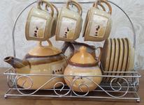 سرویس چایخوری  در شیپور-عکس کوچک