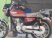 موتور بهپر 200 مدل 99 در شیپور-عکس کوچک