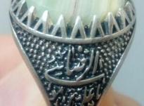 انگشتر سنگ مضجع علی ابن موسی الرضا در شیپور-عکس کوچک