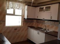 فروش آپارتمان 53 متر در جیحون در شیپور-عکس کوچک